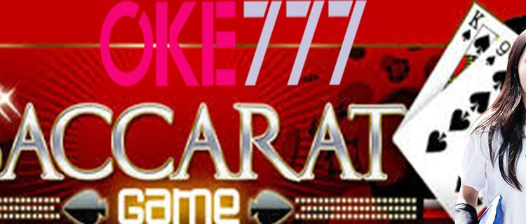 Tutorial live casino baccarat